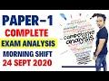 UGC NET PAPER-1 EXAM ANALYSIS 2020 || MORNING SHIFT 24/09/2020