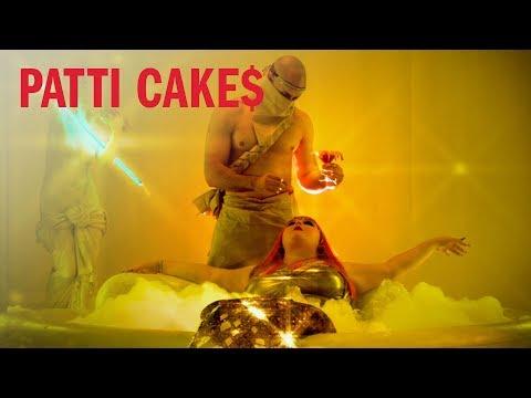 PATTI CAKE$ | Killa Crew | FOX Searchlight
