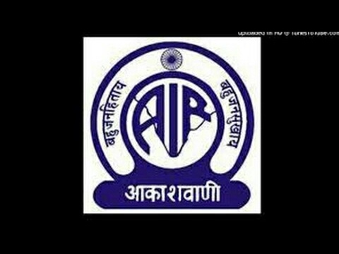 All India Radio via Bangalore, Índia, em 17670 KHz