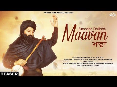 Maavan (Teaser) Birender Dhillon   Rel. On...