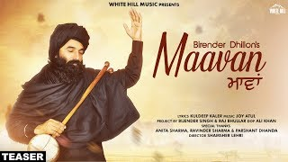 Maavan (Teaser) Birender Dhillon | Rel. On 16th Oct | White Hill Music
