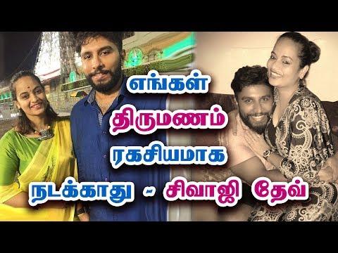 காதலை உறுதிபடுத்திய சுஜா & சிவாஜி தேவ் | Sivaji Dev & Suja Varunee Relationship