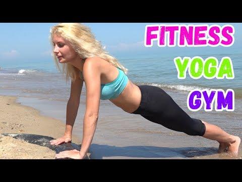 Fitness Yoga Gym - Крутая спортивная одежда Alina Bykova