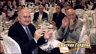 Дмитрию Гордону — 45 лет!