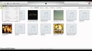 Как скачать музыку через iTunes бесплатно