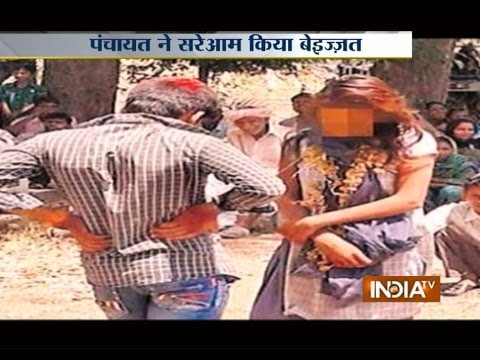 A Village Panchayat in Gujarat Punished And Shamed This Teenage Couple For Eloping