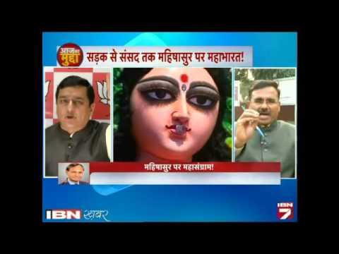 Mudda: Kya Devi Ke Baare Me Aaptijanak Baatein Sadan Ko  Batana Apradh Hai?