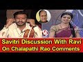 Savitri Discussion With Anchor Ravi | Chalapathi Rao Comments On Women | 7PM Discussion | V6 News