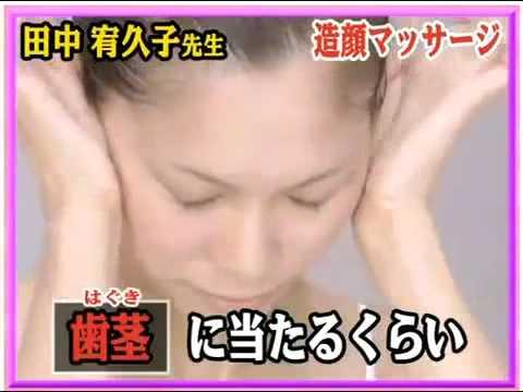 Шаг 8 Разглаживаем нижнею часть лица