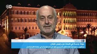 كيف ينبغي على اللبنانيين التعامل مع التدخلات الأجنبية في سياسة بلادهم؟