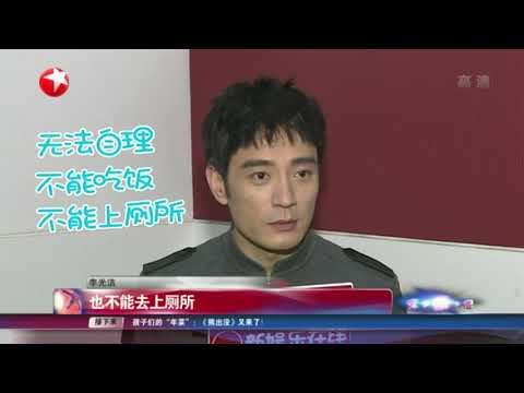 """《流浪地球》李光洁:这是第一部""""硬""""科幻!【东方卫视官方HD】"""