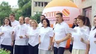 Корпоративный ролик Юпитер Виенна Иншуранс Груп, СК(, 2014-09-09T06:33:41.000Z)