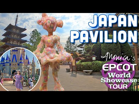 Japan Pavilion - Monica's Epcot World Showcase Tour