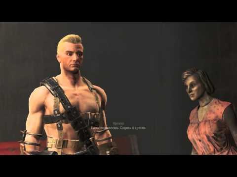 Как сменить внешность в fallout 4
