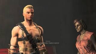 Fallout 4 как изменить внешность после убежища
