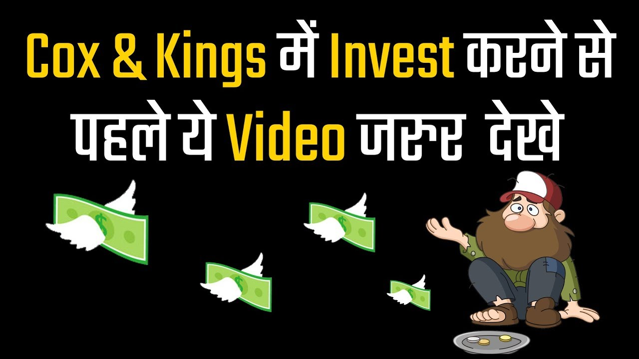 Why Cox and Kings share price falling  Rise and Fall of Cox and kings   In Hindi