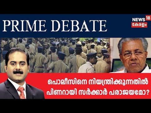 Prime Debate  | 18th April 2018