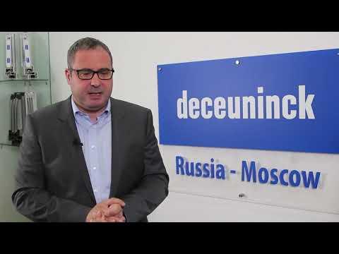 видео: Видеоролик о производстве 'Декёнинк'
