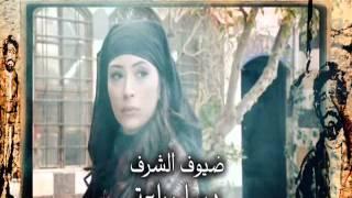 شارة مسلسل أسعد الوراق رمضان 2010-بجودة عالية
