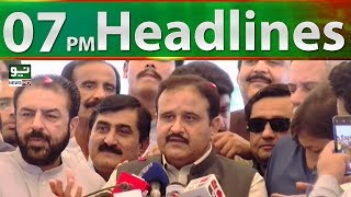 News Headlines 07:00 PM | 18 August 2018 | Neo News HD