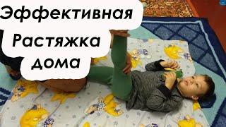 Растяжка при ДЦП/ Спастический парапарез/ Разогрев мышц/ Растяжка ног ребенку