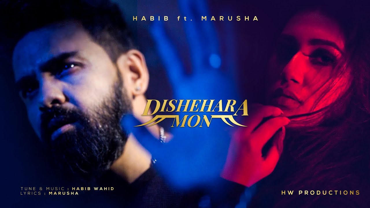 Dishehara Mon - Habib Wahid Feat Marusha - ( Official Music Video)