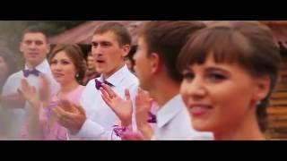 Свадьба: Владислав и Юлия