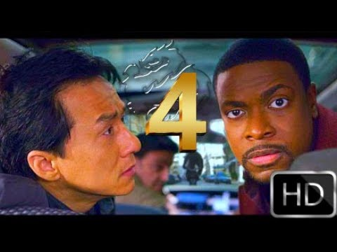 rush hour 2 movie download in tamilyogi