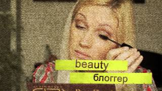 ТРЕЙЛЕР к Каналу Наташа Naffy / Natasha Naffy