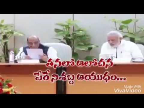 Bahubali 2 dandalayya song PM narendra...