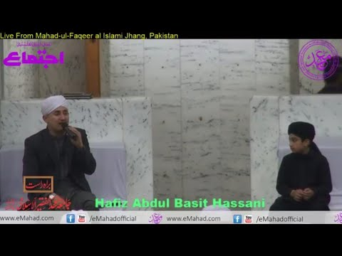 1 March 2019 | Best Nazam at Annual Naqshbandi Ijtima 2019 | Faisal Bilal A. Basit Hassani M.Sarmad