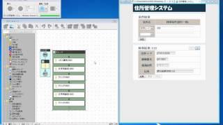 【RPAとは(3)】WinActorが、録画機能により動作シナリオ(アルゴリズム・ルール)を自動作成