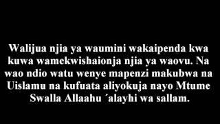 27- Watu Bora Ni Maswahabah (Radhiya Allaahu ´anhum) - ´Allaamah Muhammad al-Jaamiy