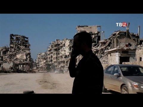 Сирийская весна. Специальный репортаж