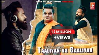 Taliya vs Galiya   Raj Saini, Raju Punjabi   Latest Haryanvi Songs Haryanavi 2017   VOHM