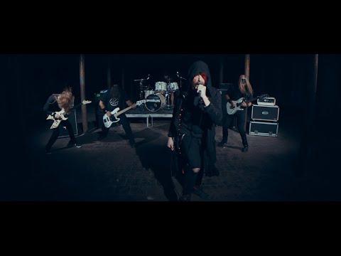 "BruteAllies - ""Ash and Nails"" album launch teaser"
