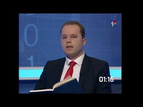 JAVNI SERVIS POD KONTROLOM CENTRALE DPS-a