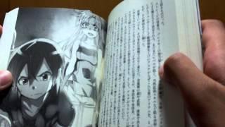 ソードアート・オンラインプログレッシブ(1)