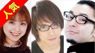 安元洋貴が声優・金田朋子を疑った瞬間 滑舌以前の問題です(*^_^*) チャ...
