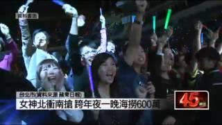 「姐姐」謝金燕跨年夜High唱台北市和高雄義大跨年演唱會