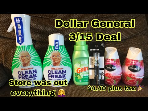 Dollar General 3/15 Deal! $0.73 Cents Per Item 🎉 My Store Was Out Of Everything 🤦‍♀️