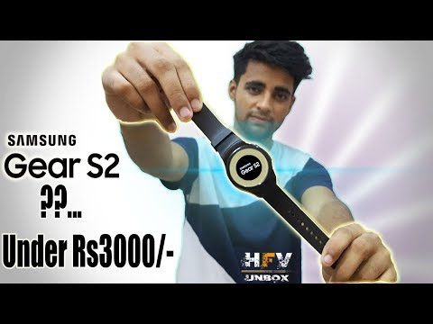 Best smartwatch under Rs 3000 || Unboxing + review