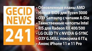 GECID News #241 ➜ Нова AGESA для Ryzen 3000 • GTX 1660 SUPER і GTX 1650 Ti готуються до випуску