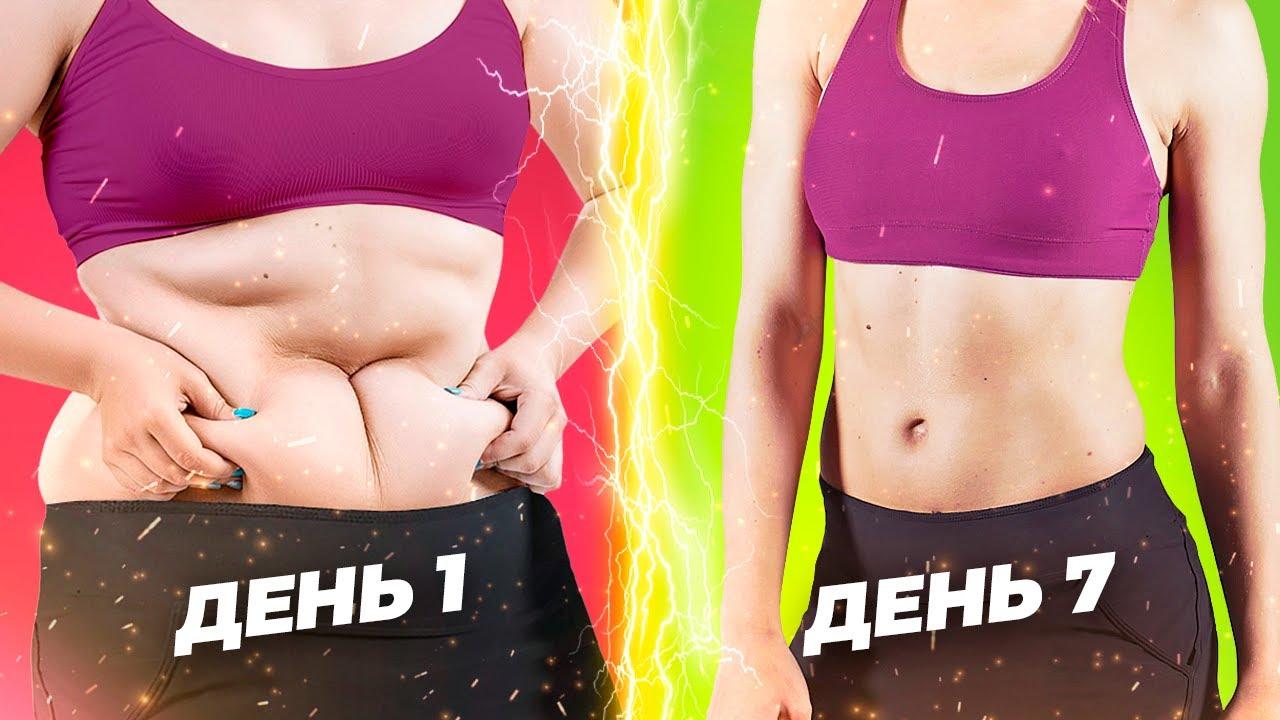 похудеть быстрее помогает сжигать
