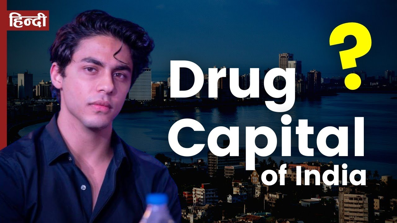 Is Mumbai Drug Capital of India? | An Open Letter