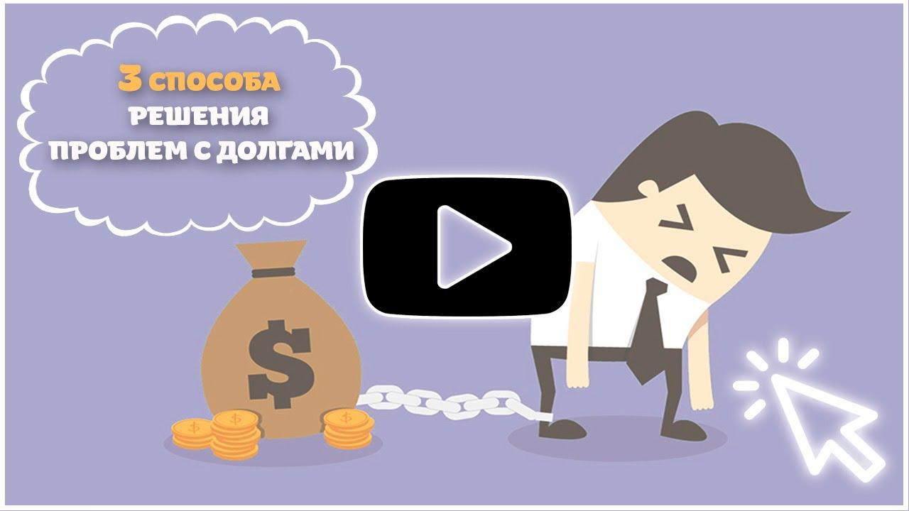 ипотека и кредит разница между ними