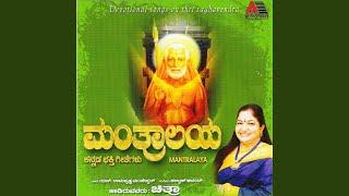 Poojyaya Raghavendraya