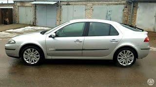 Авто на литовских номерах.  Renault Laguna, 2005, 2.0 бензин.  Из Германии...