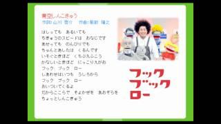 青空しんこきゅう thumbnail