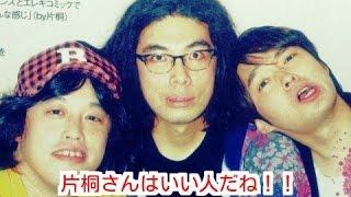 エレ片のコント太郎 サイト www.tbsradio.jp/elekata/index.html こちら...